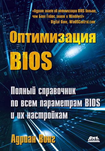 Программа для разгона видеокарты nvidia на русском скачать бесплатно